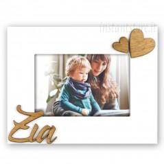 Cornice portafoto in legno 10x15 con scritta Zia e cuore in rilievo