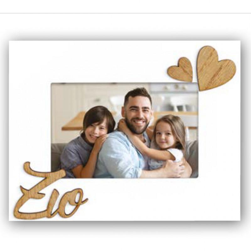 Cornice portafoto in legno 10x15 scritta Zio e cuore in rilievo
